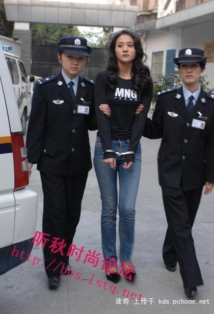 Xác chết hồi sinh trong nhà hỏa táng: Vụ án chấn động Trung Quốc khi danh tính nữ sát nhân xinh đẹp  - Ảnh 1.