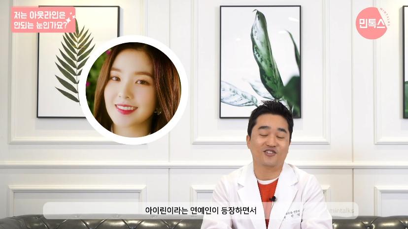 """Không phải Song Hye Kyo, bác sĩ thẩm mỹ khẳng định Irene (Red Velvet) mới là người sở hữu vẻ """"đẹp phát sốt"""" tại Hàn Quốc - Ảnh 2."""