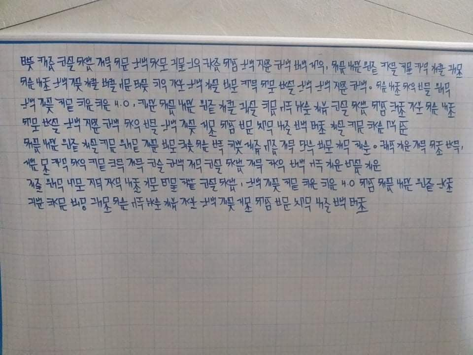 """Tác giả Kiều Trường Lâm giới thiệu chữ viết mới với tên gọi """"Chữ viết bảo mật thời 4.0"""", hiện đang xin cấp bản quyền - Ảnh 4."""
