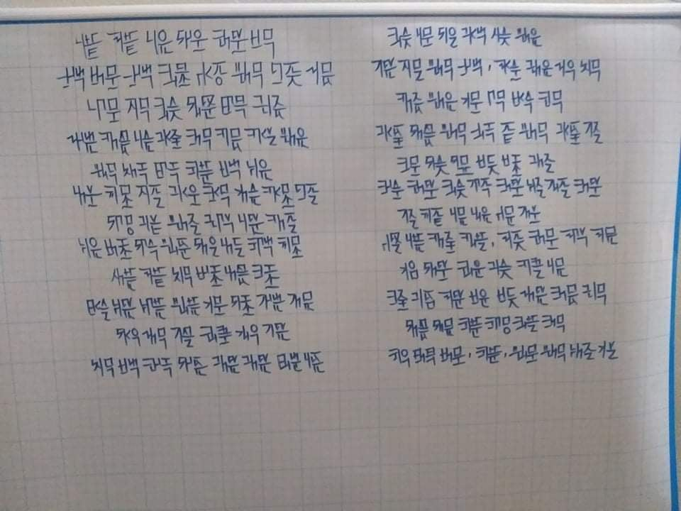 """Tác giả Kiều Trường Lâm giới thiệu chữ viết mới với tên gọi """"Chữ viết bảo mật thời 4.0"""", hiện đang xin cấp bản quyền - Ảnh 6."""