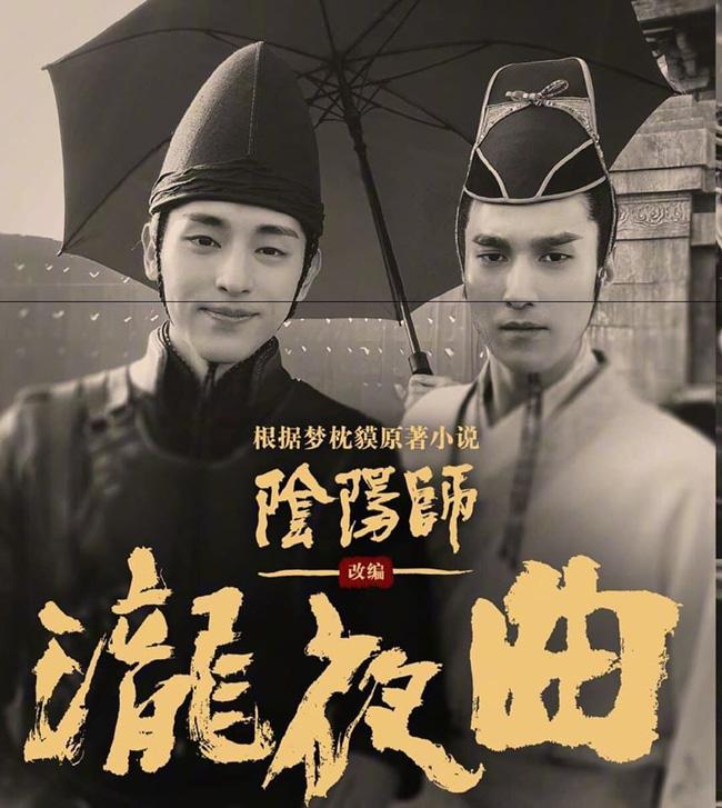 """""""Âm Dương Sư"""": Đặng Luân mặc """"hở hang"""" đóng phim với Triệu Hựu Đình, còn ai nhận ra mỹ nam vạn người mê - Ảnh 2."""