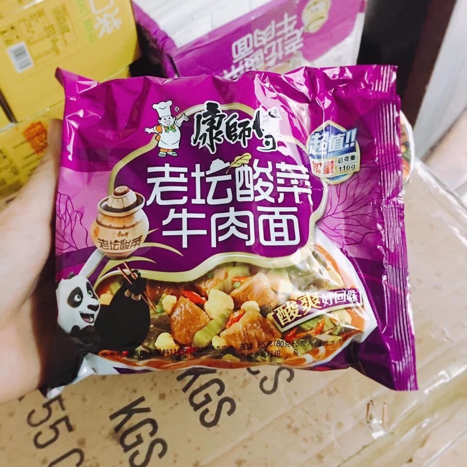 """Sữa chuối, kem trà sữa và loạt sản phẩm """"hot hit"""" phiên bản Việt: chất lượng tương đương hàng ngoại mà giá """"mềm"""" hơn nhiều! - Ảnh 16."""