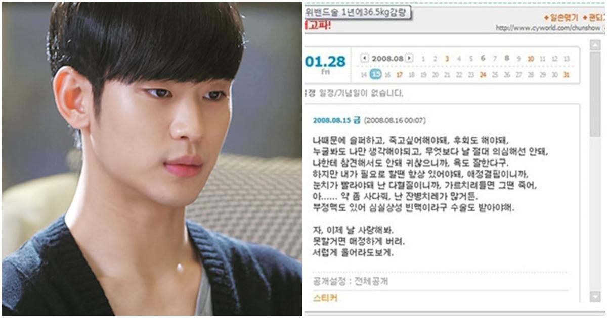 Sốc vì list điều kiện tình cũ ép tài tử Vì sao đưa anh tới Kim Soo Hyun tuân theo 12 năm trước: Anh phải chết vì em - Ảnh 2.
