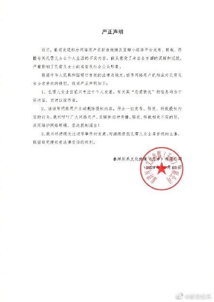 """""""Thanh xuân có bạn 2"""": Thực tập sinh JYP Khổng Tuyết Nhi bị tố làm tiểu tam ép tình địch phá thai  - Ảnh 6."""