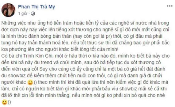 """Trà My Idol chính thức lên tiếng phản bác khi bị chỉ trích oan trong vụ diễn viên """"Thương nhớ ở ai"""" mỉa mai loạt sao Việt xót thương cho Mai Phương - Ảnh 3."""