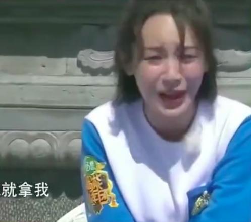 Clip Dương Tử kể bị Trương Nhất Sơn bắt nạt: Khóc đến mức phải lấy tay ôm đầu  - Ảnh 5.