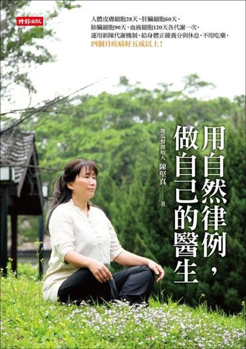 """Đừng ăn khoai lang vào buổi trưa nếu không muốn tạo thêm gánh nặng cho cơ thể, chuyên gia dinh dưỡng Đài Loan chỉ ra thời gian """"vàng"""" giúp cơ thể tránh được ung thư, bệnh tật - Ảnh 2."""