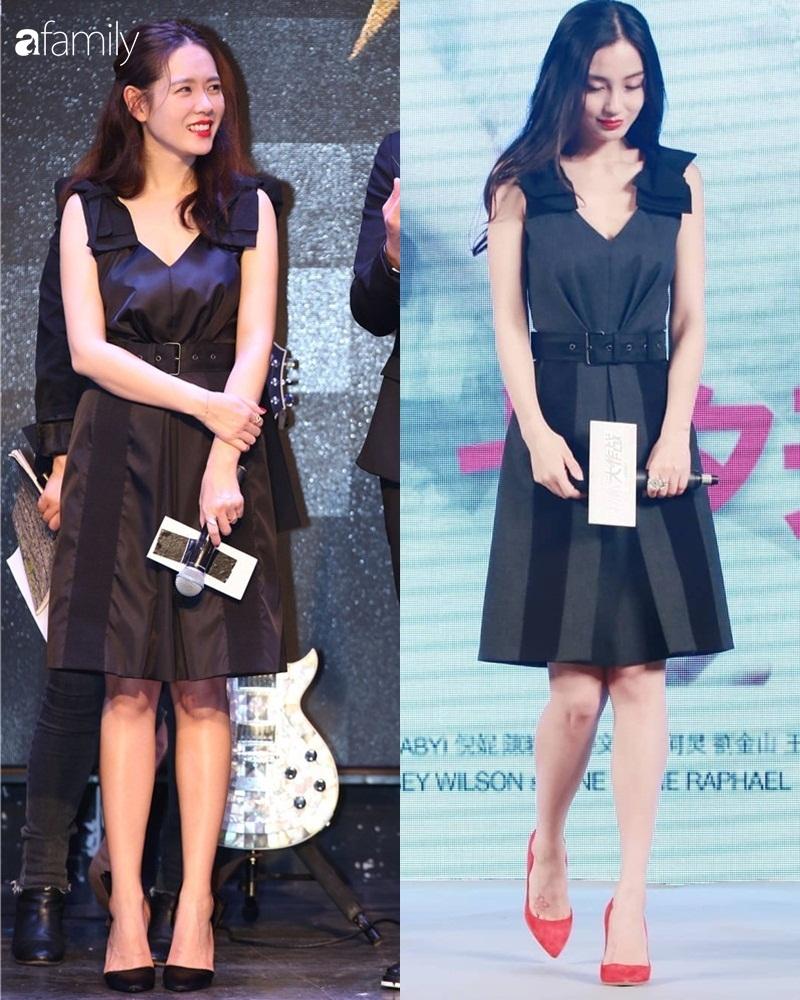 """Diện váy giống Son Ye Jin nhưng nhờ là lượt váy áo phẳng phiu mà Angela Baby đã """"đánh bật"""" về độ sang chảnh - Ảnh 6."""