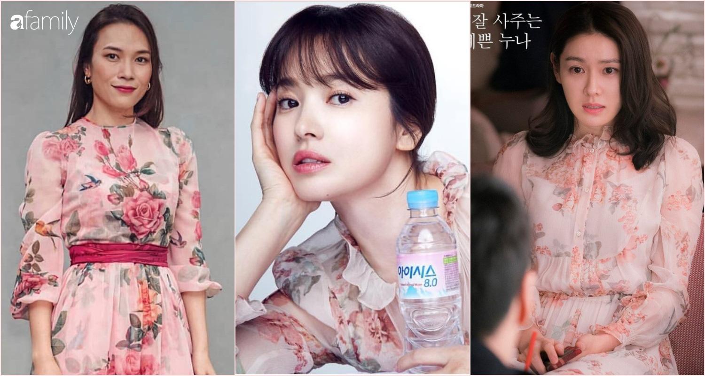 Cùng một kiểu váy hack tuổi: Song Hye Kyo thì được khen, Mỹ Tâm lại bị chê hơi sến - Ảnh 5.