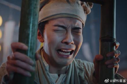 """""""Thiến nữ u hồn"""": Trần Tinh Húc của """"Đông Cung"""" bị chê khóc xấu xí, Trịnh Sảng thua xa nhan sắc cô gái này?  - Ảnh 9."""