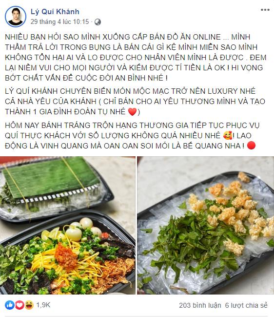 """Vừa ra mắt bánh tráng trộn xa xỉ giá 250k, NTK Lý Quí Khánh đã bị chê làm đồ ăn vừa dở vừa đắt, gây phẫn nộ khi gọi khách hàng là """"sống dã tâm"""" - Ảnh 10."""