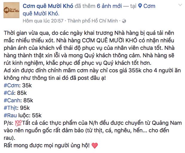 Cả Lý Quí Khánh và Trường Giang đều bị chê bán đồ ăn giá đắt, và đây là cách phản ứng của cả hai - Ảnh 7.