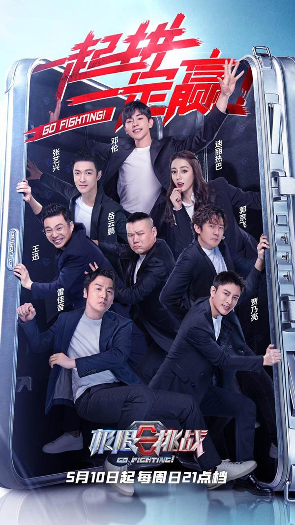 """""""Thử thách cực hạn 6"""" bị tố đạo nhái show Hàn Quốc, hình ảnh Địch Lệ Nhiệt Ba - Đặng Luân cũng bị chê cười - Ảnh 2."""