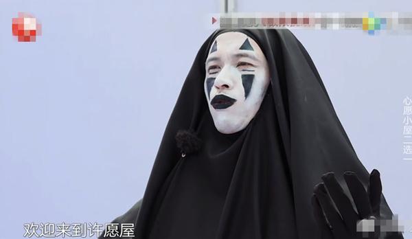 """""""Thử thách cực hạn 6"""" bị tố đạo nhái show Hàn Quốc, hình ảnh Địch Lệ Nhiệt Ba - Đặng Luân cũng bị chê cười - Ảnh 6."""