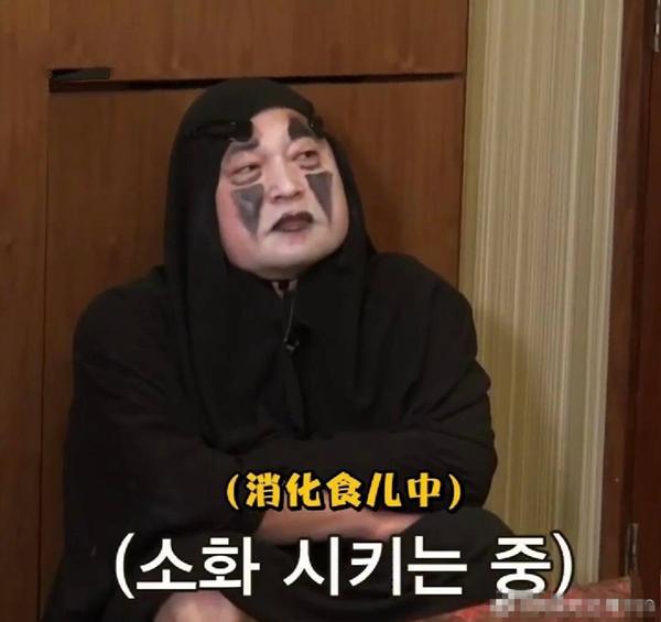 """""""Thử thách cực hạn 6"""" bị tố đạo nhái show Hàn Quốc, hình ảnh Địch Lệ Nhiệt Ba - Đặng Luân cũng bị chê cười - Ảnh 7."""