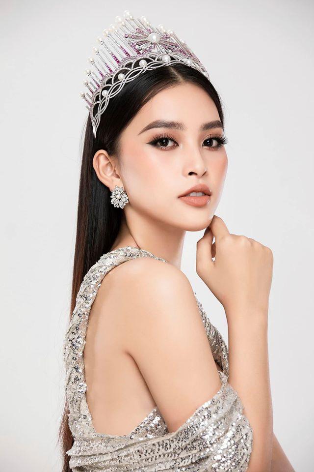 Sau 2 năm đương nhiệm, Tiểu Vy để lộ khuyết điểm ứng xử khi phát biểu ấp úng, thiếu tinh tế tại họp báo Hoa hậu Việt Nam 2020 - Ảnh 4.