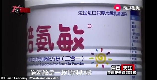 """Trẻ em Trung Quốc đột nhiên mắc bệnh """"đầu to"""" sau khi uống một loại """"sữa bột đặc biệt"""" được bày bán trong một cửa hàng mẹ và bé nổi tiếng - Ảnh 3."""