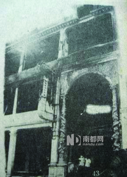 Vụ hỏa hoạn ở Thành Châu Lầu biến đám cưới thành thảm kịch và những câu chuyện ly kỳ được đồn thổi hơn 30 năm vẫn mãi là một ẩn số - Ảnh 4.