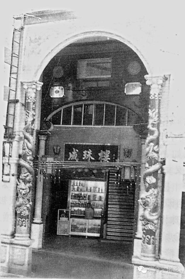 Vụ hỏa hoạn ở Thành Châu Lầu biến đám cưới thành thảm kịch và những câu chuyện ly kỳ được đồn thổi hơn 30 năm vẫn mãi là một ẩn số - Ảnh 1.