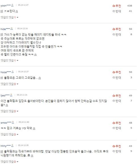 """Fan BLACKPINK """"uy hiếp"""" YG khi cho xe tải diễu quanh trụ sở đòi comeback nhưng lại bị netizen Hàn chỉ trích thậm tệ - Ảnh 7."""