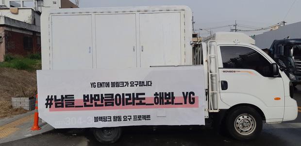 """Fan BLACKPINK """"uy hiếp"""" YG khi cho xe tải diễu quanh trụ sở đòi comeback nhưng lại bị netizen Hàn chỉ trích thậm tệ - Ảnh 5."""