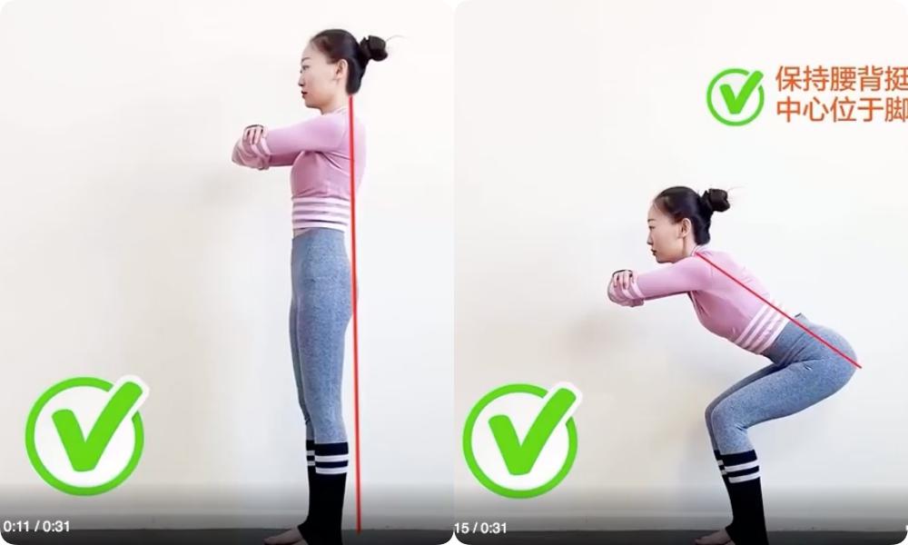"""Nếu tập squat mà mông chả thấy đâu, đùi lại cứ """"to phạc"""" thì chắc chắn chị em đã mắc phải lỗi sai cơ bản này - Ảnh 5."""