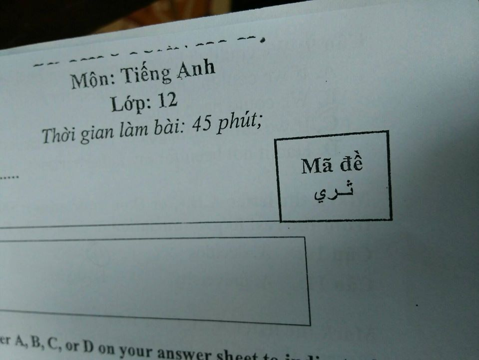 Thêm một minh chứng cho IQ cao siêu của thầy cô giáo, nhìn mã đề thi môn Toán đã đủ khiến học sinh vã mồ hôi hột - Ảnh 2.