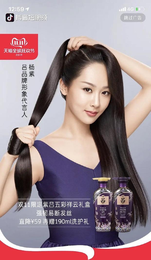 """Cố chấp diện váy trễ vai, Dương Tử lại thành """"trò cười cho thiên hạ"""" khi bị bóc chi tiết đáng ngờ trong quảng cáo mới - Ảnh 6."""