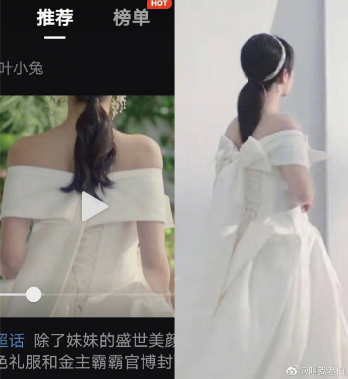 """Cố chấp diện váy trễ vai, Dương Tử lại thành """"trò cười cho thiên hạ"""" khi bị bóc chi tiết đáng ngờ trong quảng cáo mới - Ảnh 3."""