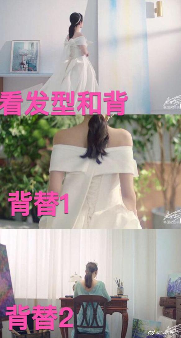 """Cố chấp diện váy trễ vai, Dương Tử lại thành """"trò cười cho thiên hạ"""" khi bị bóc chi tiết đáng ngờ trong quảng cáo mới - Ảnh 4."""