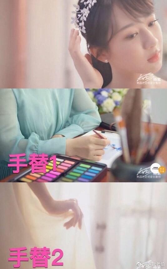 """Cố chấp diện váy trễ vai, Dương Tử lại thành """"trò cười cho thiên hạ"""" khi bị bóc chi tiết đáng ngờ trong quảng cáo mới - Ảnh 5."""