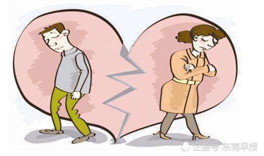 """Chồng ngoại tình viết giấy cam kết xin vợ tha thứ, sau cùng lại phát hiện mình là người bị """"cắm sừng"""" và cuộc ly hôn """"cẩu huyết"""" gây chú ý - Ảnh 2."""