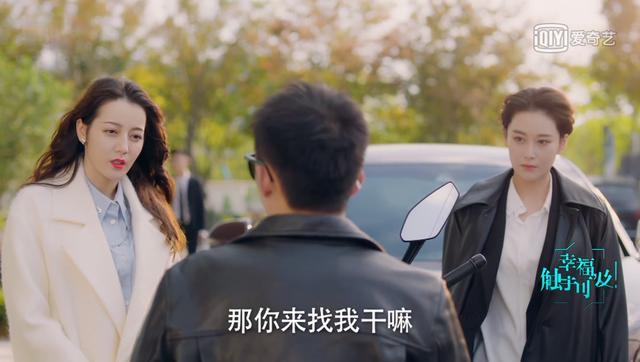 """Sau """"Tam sinh tam thế Chẩm thượng thư"""", Địch Lệ Nhiệt Ba rất xinh đẹp nhưng phim mới thất bại ê chề vì nhàm chán?  - Ảnh 8."""