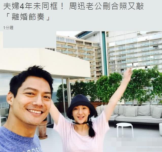 Truyền thông Hoa ngữ tiết lộ nguyên nhân khiến Châu Tấn trì hoãn chuyện tuyên bố ly hôn, hóa ra lại không liên quan tới con gái Vương Phi? - Ảnh 3.