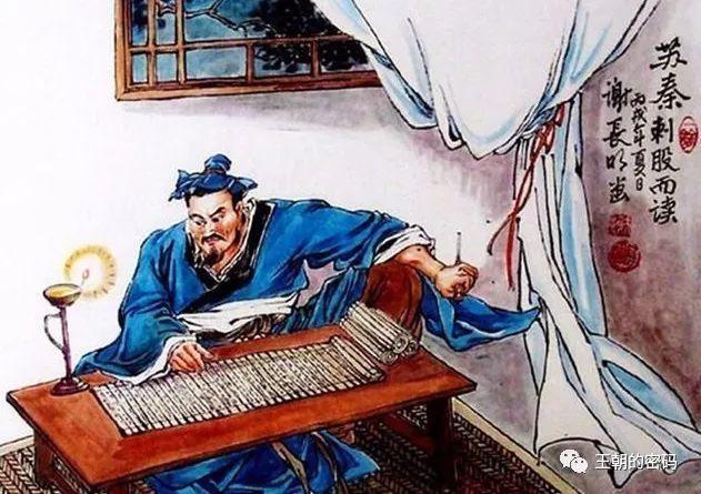 Người Trung Quốc từ ngày xưa đến hiện tại vẫn luôn ghét con số 250, nguyên nhân có lẽ xuất phát từ rất nhiều điển tích cổ - Ảnh 2.