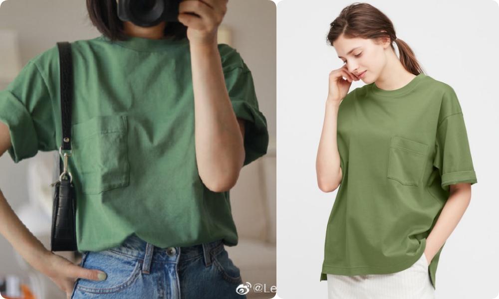 """Thử cả loạt áo phông UNIQLO, cô nàng """"xuất chiêu"""" mix đồ - Ảnh 9."""