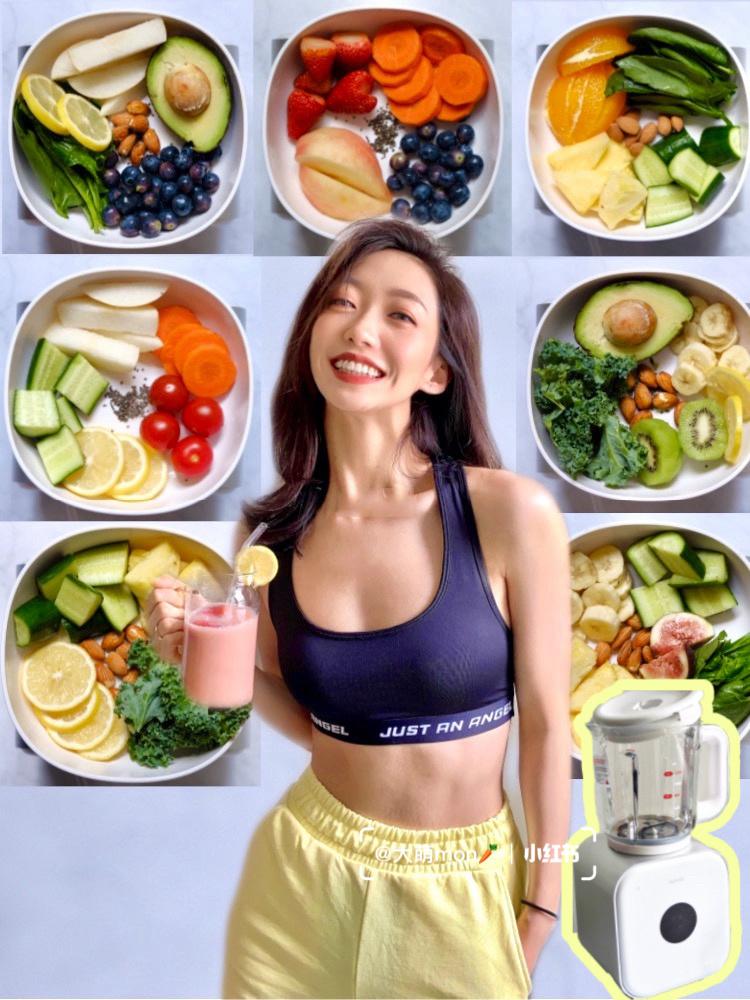 Nàng công sở gợi ý thực đơn đồ uống thay bữa sáng, giúp da đẹp lại còn giảm vài phân vòng eo  - Ảnh 1.