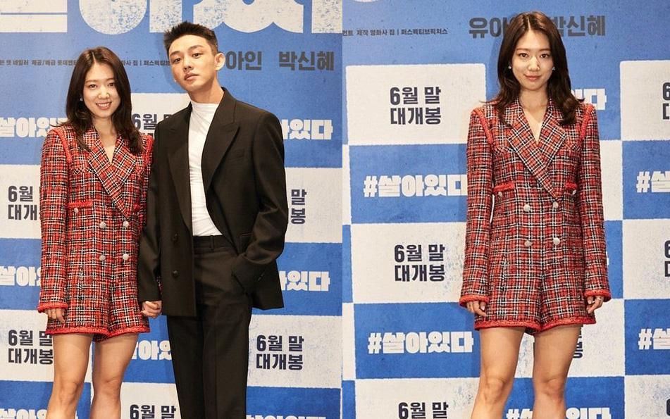 Park Shin Hye nắm chặt tay Yoo Ah In đầy tình cảm nhưng gây chú ý lại là đôi chân kém thon, thân hình phát tướng