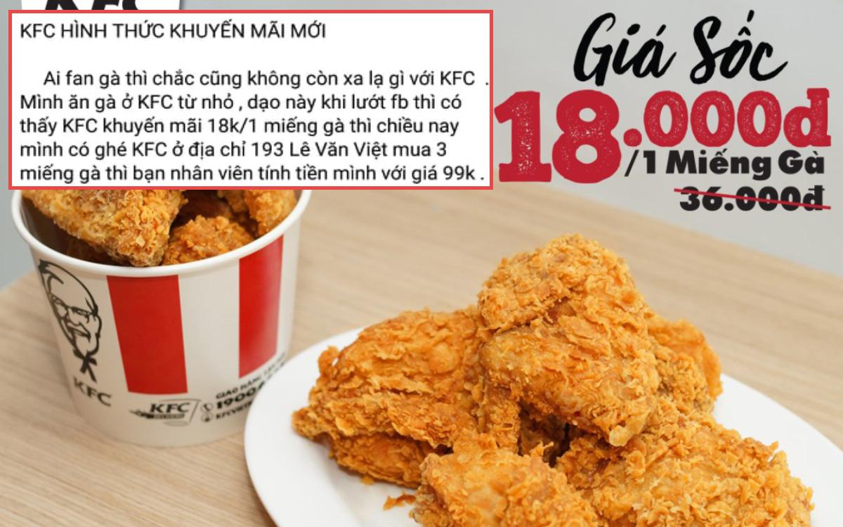 Chuỗi cửa hàng KFC bị dân mạng thi nhau tố giảm giá mập mờ, chỉ ưu đãi khi khách hàng nhớ và nhắc nhân viên