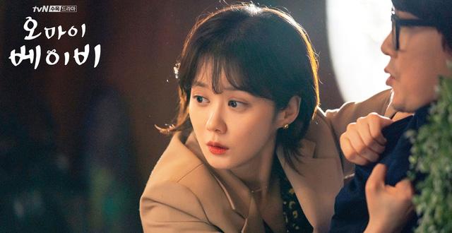 Jang Nara - Hwang Jung Eum gây thất vọng khi lựa phim tái xuất quá nhạt, netizen Hàn không ngớt lời chê bai - Ảnh 1.