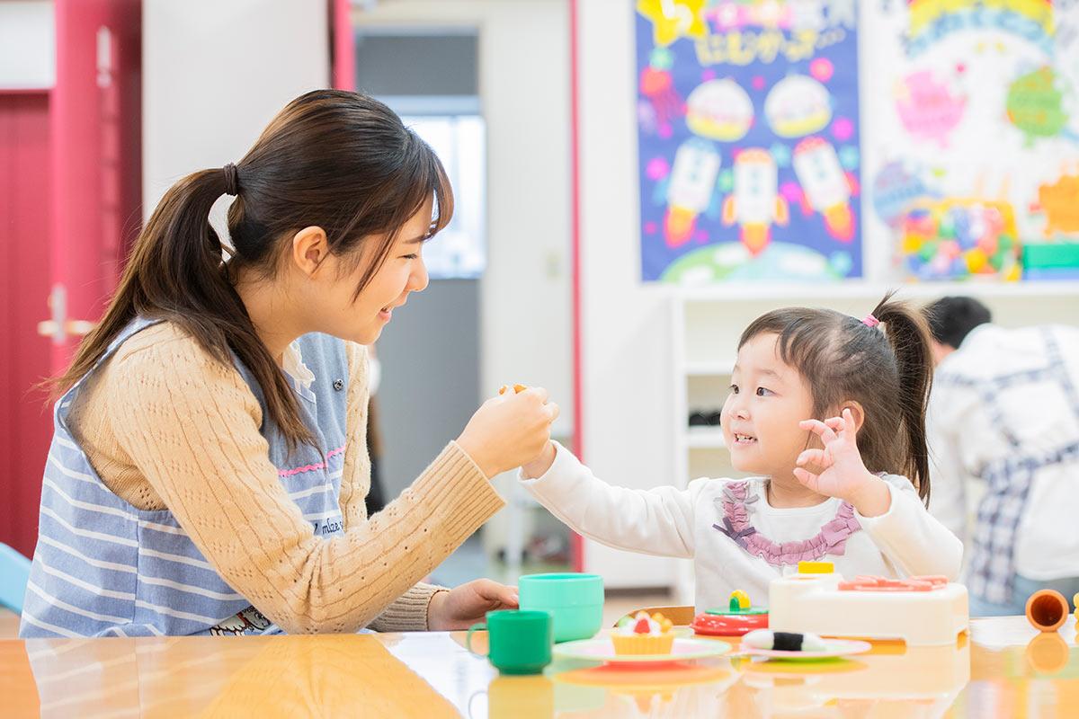 """Cha mẹ nên đầu tư những gì cho 5 năm đầu đời của trẻ để gặt hái """"lãi"""" thành công - Ảnh 1."""