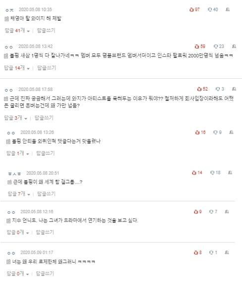 BLACKPINK lại lộ nghi vấn lục đục nội bộ, Rosé bị YG đối xử không công bằng khiến fan xót xa - Ảnh 5.