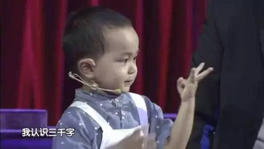 Cậu bé 5 tuổi gây sốt vì xinh trai như búp bê nhưng khả năng đặc biệt này mới là điều khiến cả nước kinh ngạc - Ảnh 3.