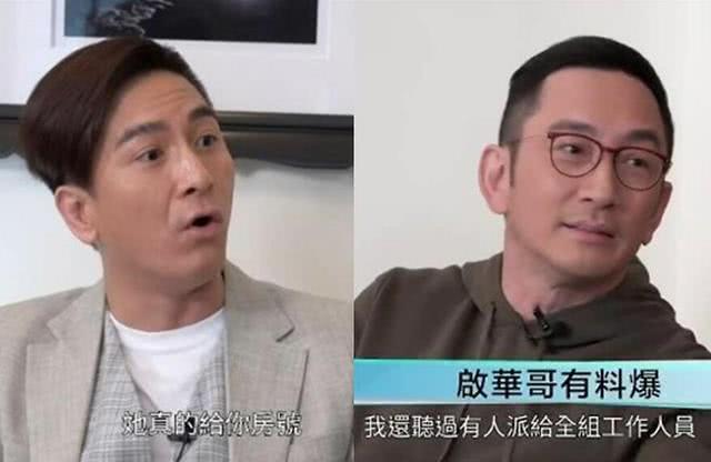 """Tài tử TVB Mã Quốc Minh tiết lộ việc từng nhận được """"lời mời gọi"""" của mỹ nhân hạng A khi làm việc ở Đại Lục - Ảnh 3."""