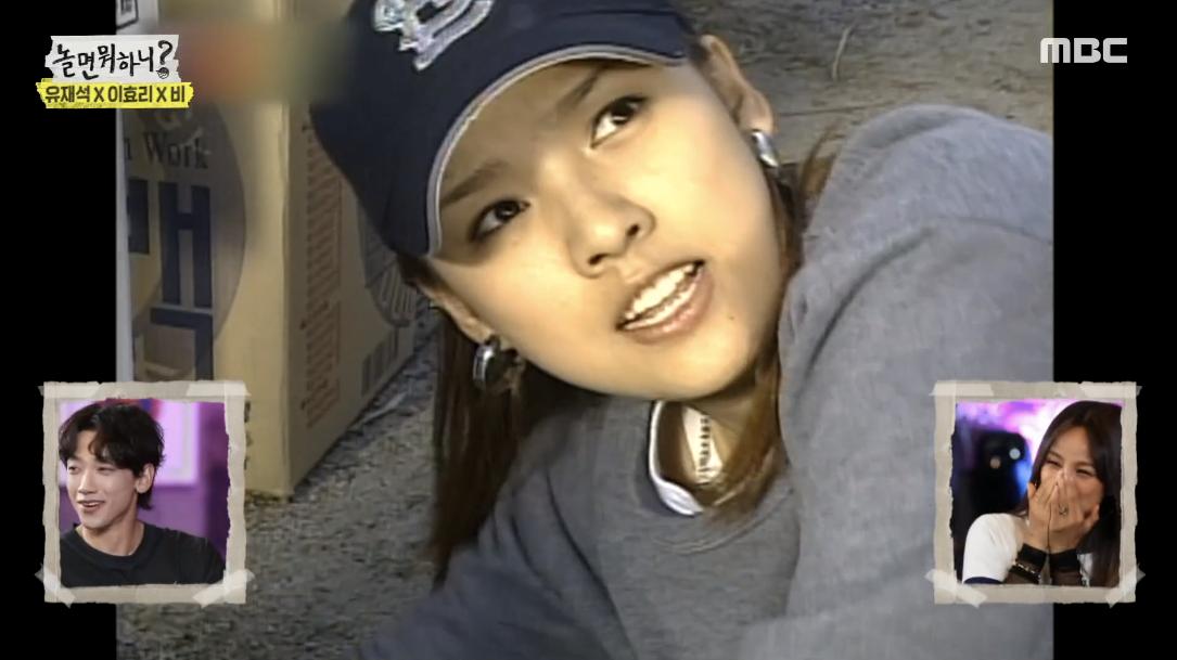 Hết chuyện hẹn hò Bi Rain, giờ nhan sắc Lee Hyori - Kim Tae Hee ngày xưa cũng bị đào lên so sánh - Ảnh 2.