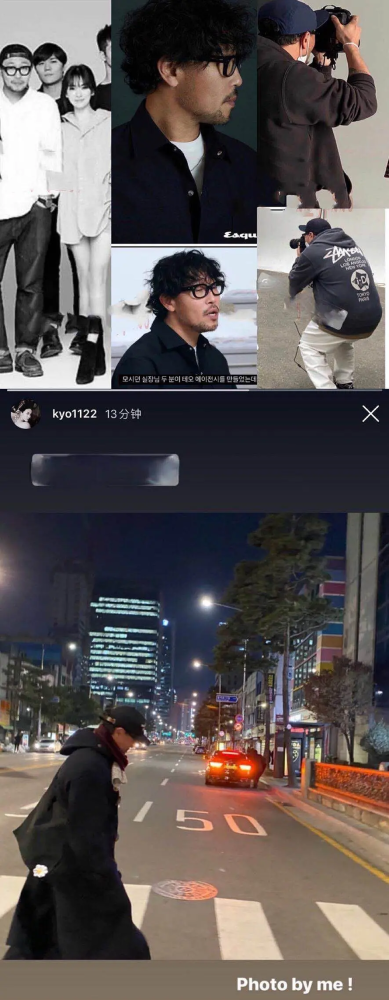 Thực hư về khoảnh khắc Hyun Bin theo chân Song Hye Kyo đi chụp hình cách đây 5 năm - Ảnh 5.