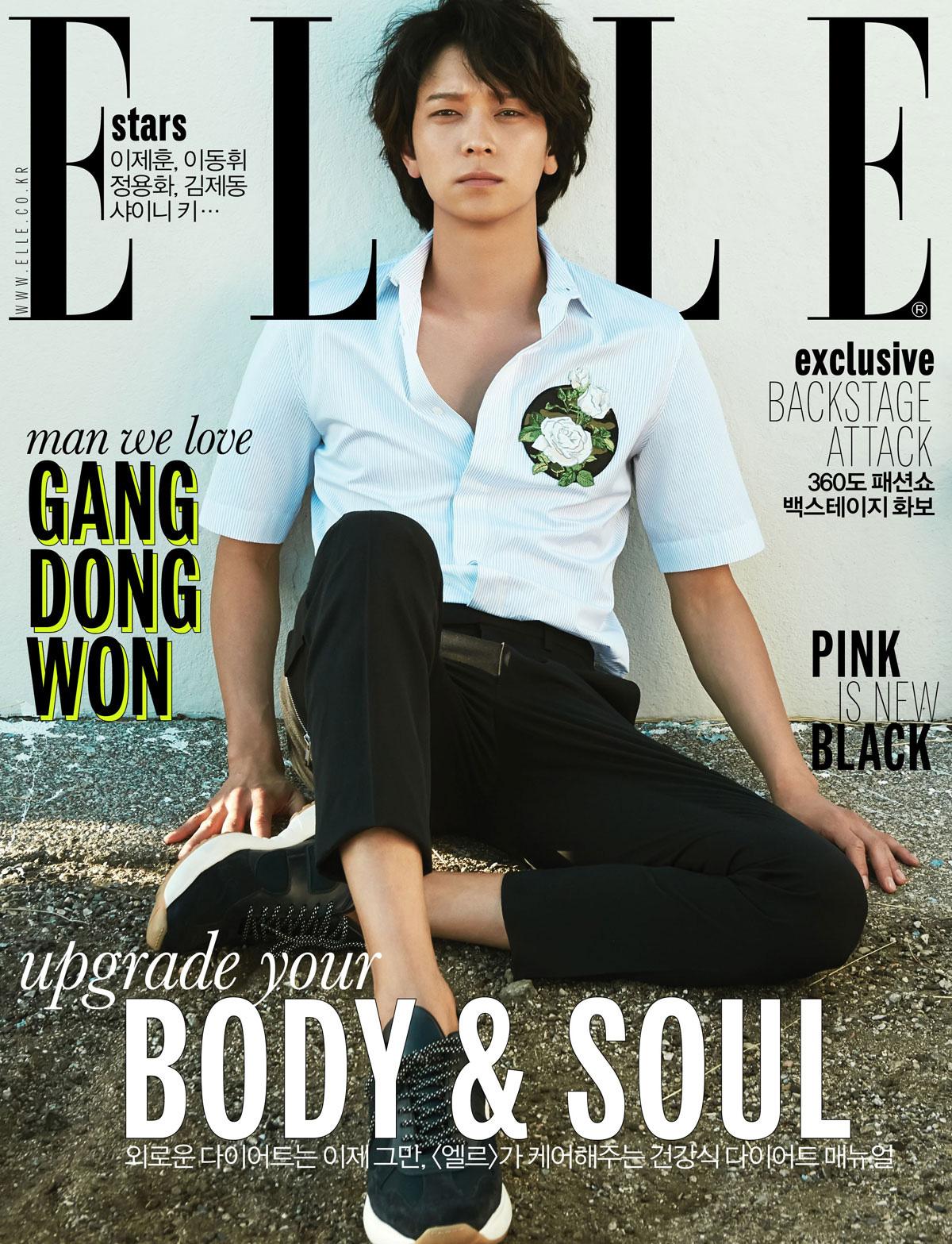 4 tài tử Hàn từng làm mẫu nội y: Nay tất cả đều lột xác thành đại gia quyền lực, nhưng khổ nhất là Kim Woo Bin - Ảnh 17.