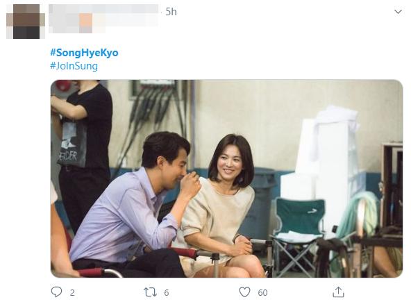 """Ít ngày sau tin đồn Song Hye Kyo từng thầm yêu bạn thân của chồng cũ, dân tình bất ngờ """"đào mộ"""" khoảnh khắc người đẹp thân thiết cùng Jo In Sung - Ảnh 3."""
