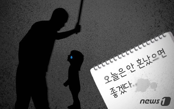 Bị bố dượng cùng mẹ ruột xích cổ và bỏ đói 2 ngày, bé gái 9 tuổi liều mạng nhảy sang ban công hàng xóm để kêu cứu  - Ảnh 3.
