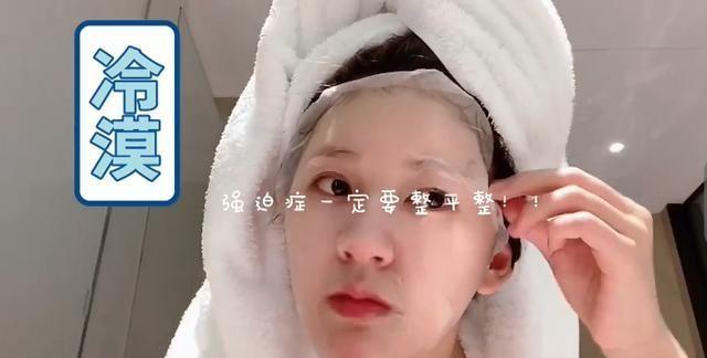 """Mỹ nhân """"Trần Thiên Thiên"""" Triệu Lộ Tư hay bị chê mặt to nhưng nhìn cô đắp mặt nạ thì netizen mới ngã ngửa vì sự thật - Ảnh 5."""